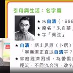 小作家培訓計劃(2019-2020) 視像版流動教室