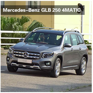 Mercedes-Benz GLB 250 4MATIC 最強進攻組合