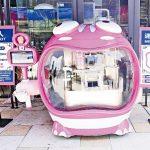 【智慧餐廳】碧桂園機器人餐廳綜合體開業 技術先進 規模空前