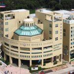 香港浸會大學-持續教育學院45周年